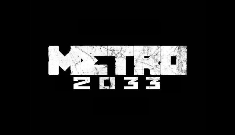 Дата выхода фильма Метро 2033